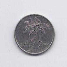 FILIPINAI 2 PISO 1991 KM # 258 VF