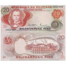 FILIPINAI 20 PISO 1970 P # 150a AU