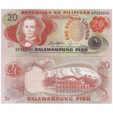 FILIPINAI 20 PISO 1978 P # 162c AU