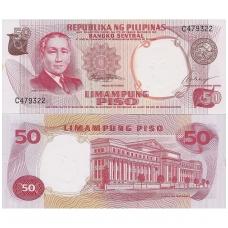 FILIPINAI 50 PISO 1969 ND P # 146a AU