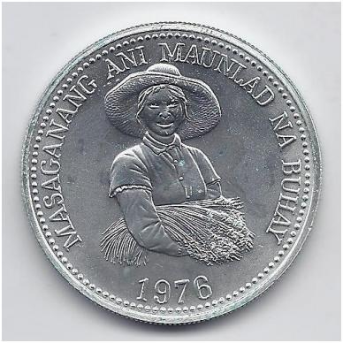 FILIPINAI 25 PISO 1976 KM # 214 UNC FAO
