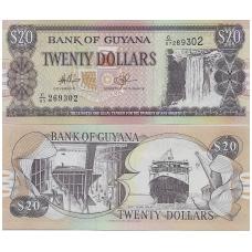 GAJANA 20 DOLLARS No date P # 30 UNC