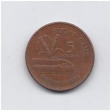 GAJANA 5 DOLLARS 2002 KM # 51 VF