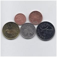 GAMBIJA 1971 - 2016 m. 5 monetų rinkinys