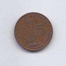 GAMBIJA 5 BUTUTS 1971 KM # 9 VF
