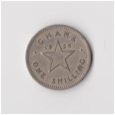 GANA 1 SHILLING 1958 KM # 5 VF