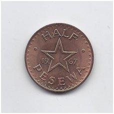 GANA 1/2 PESEWA 1967 KM # 12 XF/AU
