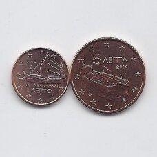 GRAIKIJA 1 ir 5 EURO CENTS 2014 KM # 181 ir 183 UNC