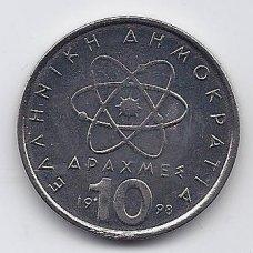 GRAIKIJA 10 DRACHMAI 1998 KM # 132 XF/AU