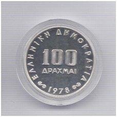 GRAIKIJA 100 DRACHMAI 1978 KM # 121 PROOF BANK JUBILIEJUS