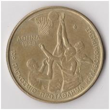 GRAIKIJA 100 DRACHMES 1998 KM # 170 VF (KREPŠINIS)