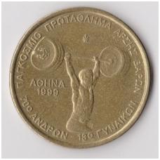 GRAIKIJA 100 DRACHMES 1999 KM # 174 VF (SVORIŲ KILNOJIMAS)