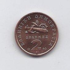 GRAIKIJA 2 DRACHMES 1990 KM # 151 XF/AU