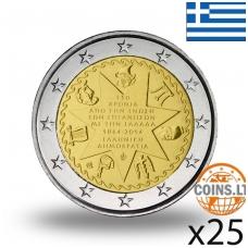 GRAIKIJA 2 EURAI 2014 JONIJOS SALOS RITINĖLIS (25 vnt.)