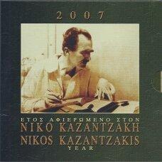 GRAIKIJA 2007 m. OFICIALUS EURO MONETŲ BANKINIS RINKINYS SU PROGINE SIDABRINE 10 EURŲ MONETA - NIKOS KAZANTZAKIS