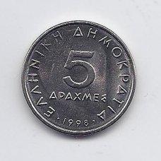 GRAIKIJA 5 DRACHMES 1998 KM # 131 XF/AU