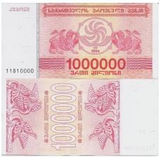 GRUZIJA 1 000 000 LARI 1994 P # 52 AU