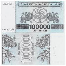 GRUZIJA 100 000 LARI 1994 P # 48Ab UNC
