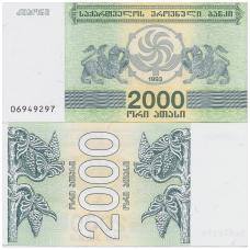 GRUZIJA 2000 LARI 1993 P # 44 AU