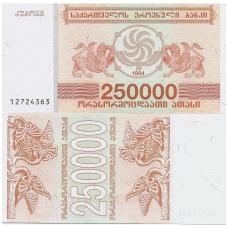 GRUZIJA 250 000 LARI 1994 P # 50 UNC