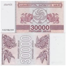 GRUZIJA 30 000 LARI 1994 P # 47 UNC