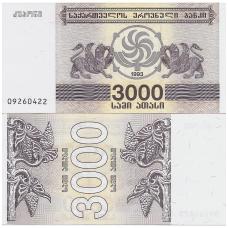 GRUZIJA 3000 LARI 1993 P # 45 UNC