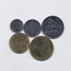 GVATEMALA 2012 - 2016 m. 5 monetų rinkinukas