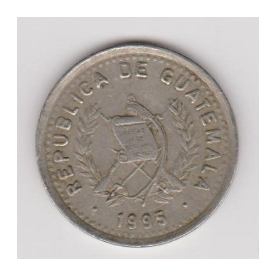 GVATEMALA 25 CENTAVOS 1995 KM # 278.5 VF 2