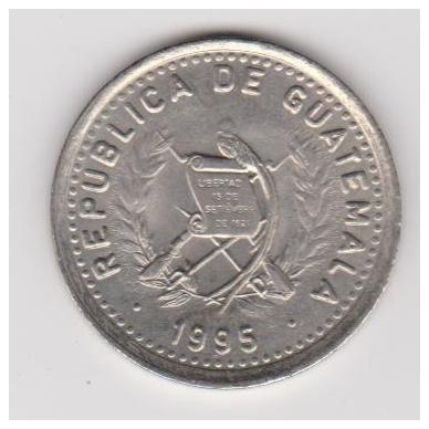 GVATEMALA 25 CENTAVOS 1995 KM # 278.5 XF 2