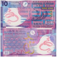 HONKONGAS 10 DOLLARS 2012 P # 400 UNC