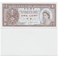 HONKONGAS 1 CENT 1961 - 1971 P # 325a AU (vienpusis)