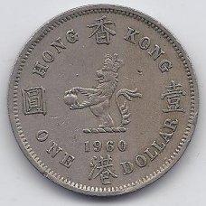 HONKONGAS 1 DOLLAR 1960 H KM # 31.1 VF