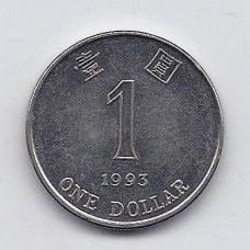 HONKONGAS 1 DOLLAR 1993 KM # 69 XF/AU
