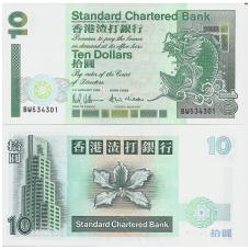 HONKONGAS 10 DOLLARS 1994 P # 284b UNC