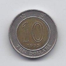 HONKONGAS 10 DOLLARS 1995 KM # 70 XF