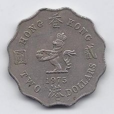 HONKONGAS 2 DOLLARS 1975 KM # 37 VF