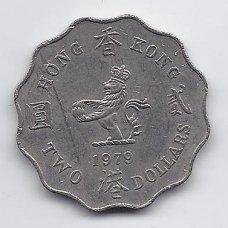 HONKONGAS 2 DOLLARS 1979 KM # 37 VF
