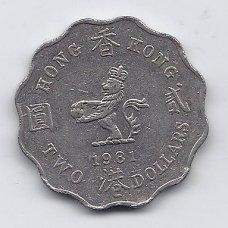 HONKONGAS 2 DOLLARS 1981 KM # 37 VF