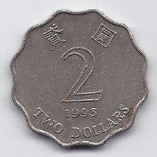 HONKONGAS 2 DOLLARS 1993 KM # 64 VF