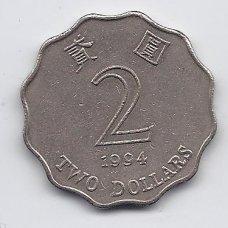 HONKONGAS 2 DOLLARS 1994 KM # 64 VF