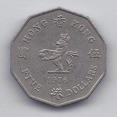 HONKONGAS 5 DOLLARS 1976 KM # 39 VF