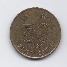 HONKONGAS 50 CENTS 1994 KM # 68 VF