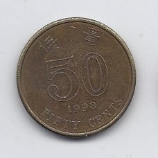 HONKONGAS 50 CENTS 1998 KM # 68 VF/XF