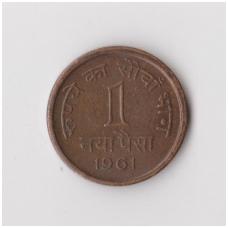 INDIJA 1 NAYA PAISA 1961 KM # 8 VF