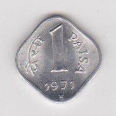 INDIA 1 PAISA 1971 KM # 10 AU
