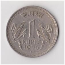 INDIJA 1 RUPEE 1975 KM # 78 VF
