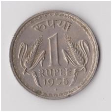 INDIJA 1 RUPEE 1975 KM # 78 XF