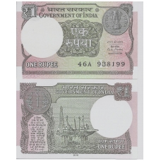 INDIJA 1 RUPEE 2016 P # 108b UNC