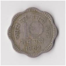 INDIJA 10 NAYE PAISE 1962 KM # 24.2 VF