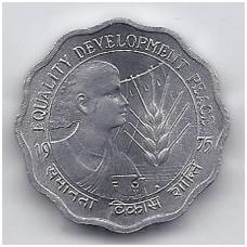 INDIJA 10 PAISE 1975 KM # 29 UNC FAO